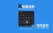 AE脚本-关键帧曲线动画脚本 Aescripts Kease V1.0.6 + 使用教程