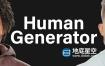 Blender插件-人体模型生成插件 Human Generator V2.0