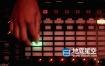音效素材-202个黑暗科技信号干扰毛刺故障像素损坏VHS音效 Dystopia SFX