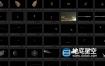 视频素材-4K子弹孔弹壳手榴弹导弹特效合成