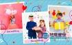 AE模板-可爱卡通儿童生日祝福照片相册幻灯片片头 Happy Birthday Slideshow 2