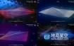 AE模板-网格电子音频波浪音乐波形可视化动画 Wave Music Visualizer
