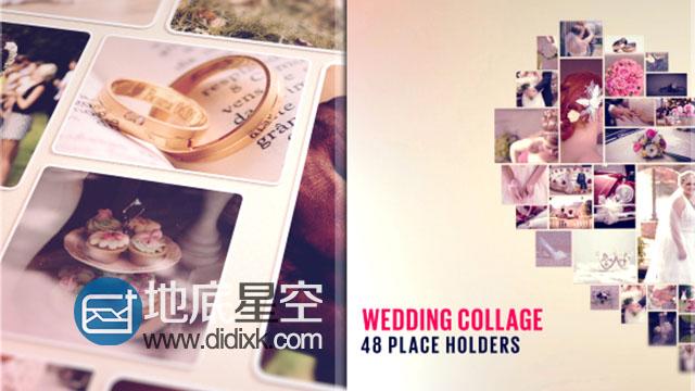 AE模板相册照片拼贴心形图成情人节LOVE照片