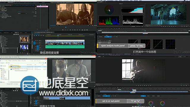 PR教程:PR与SG高效色彩分级工作技巧视频教程中文字幕