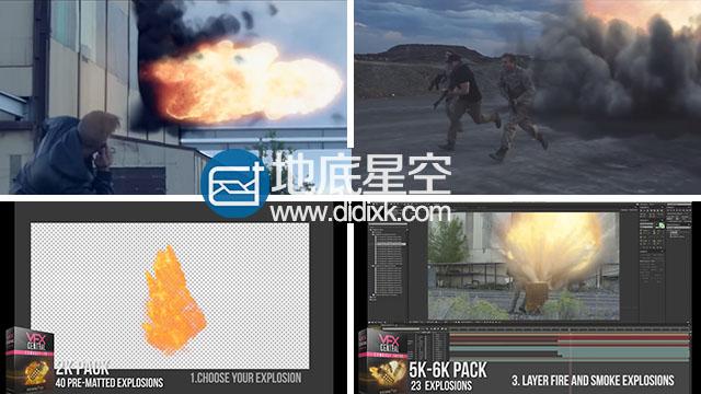 视频素材4K高清粉尘火焰爆炸素材