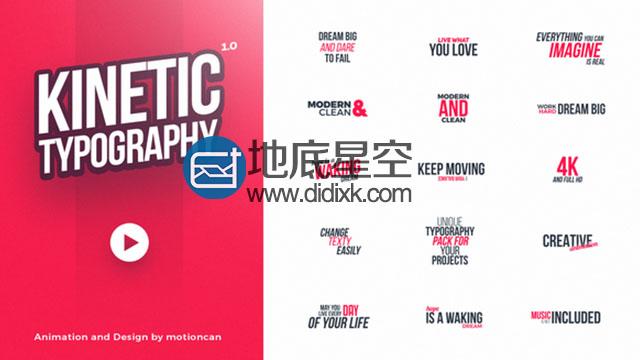 AE模板40组4K超清文字标题字幕排版动画