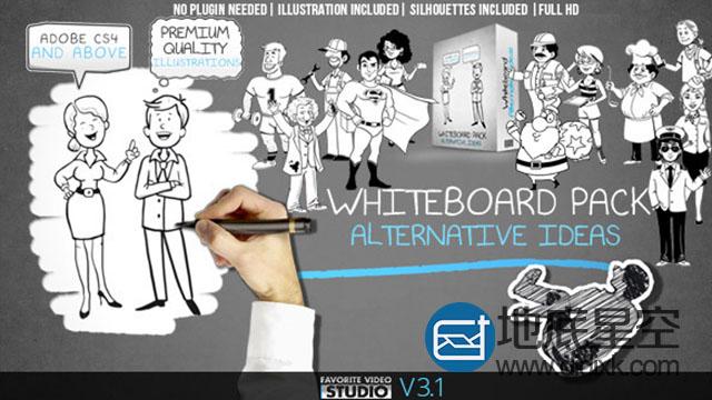 AE模板卡通素描剪影白板手绘插图商务人物元素动画