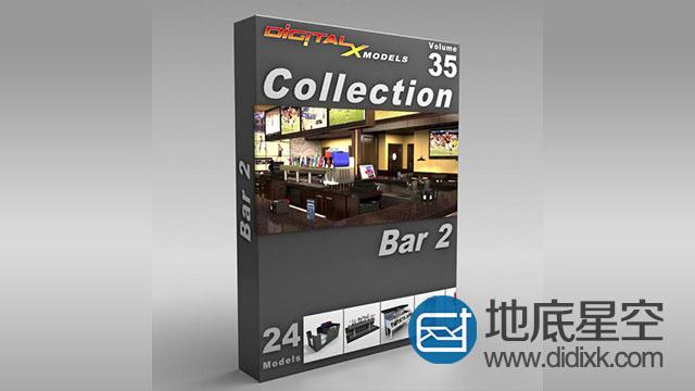 3D模型:酒吧用具和配件系列的模型