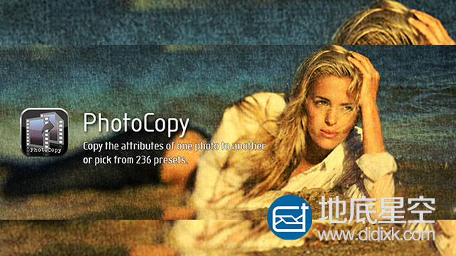 PS图片叠加插件 Digital Film Tools PhotoCopy 2.0.11  Win64位破解版