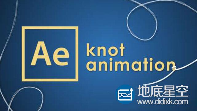 AE教程:绳子打结MG动画(含工程) Knot animation After Effects tutoria