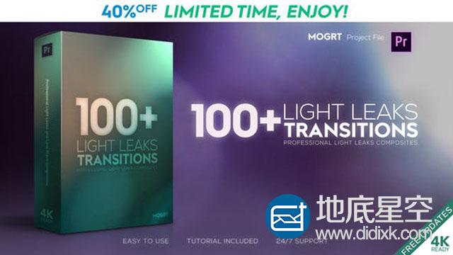 PR预设-101种漂亮耀斑漏光炫光视频转场动画Light Leaks Transitions MOGRT