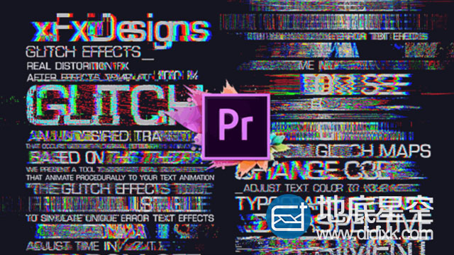 PR预设:炫酷的故障失真效果文字标题RGB分割字幕动画预设-