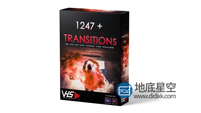 Premiere预设:1247种信号干扰分割冲击缩放平移旋转闪白炫光视频转场过渡PR预设 Transitions