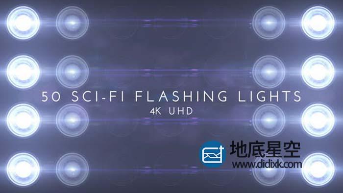 视频素材-50个4K舞台VJ背景灯光动感闪烁动画素材 Sci Fi Flashing 50 Lights
