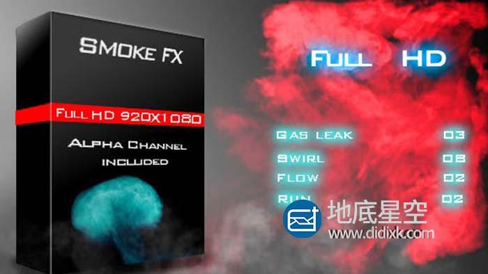 视频素材-9组漩涡烟雾喷射视频素材