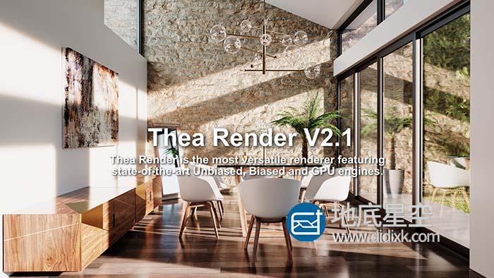 C4D/Rhino/Sketchup插件-多功能实时GPU物理渲染器 Thea Render v2.2 Win破解版