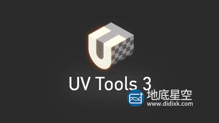 3DS MAX插件- UV贴图控制插件 UV Tools V3.2h