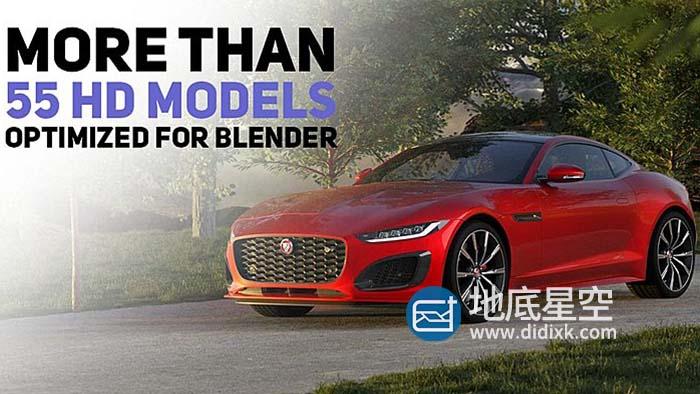 Blender预设-三维汽车模型绑定预设