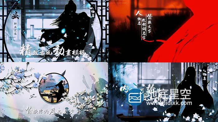 AE模板-PV卡通游戏人物介绍剪映片头动画