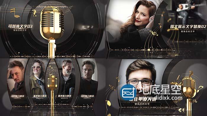 AE模板-豪华金色的的音乐颁奖典礼和字幕条