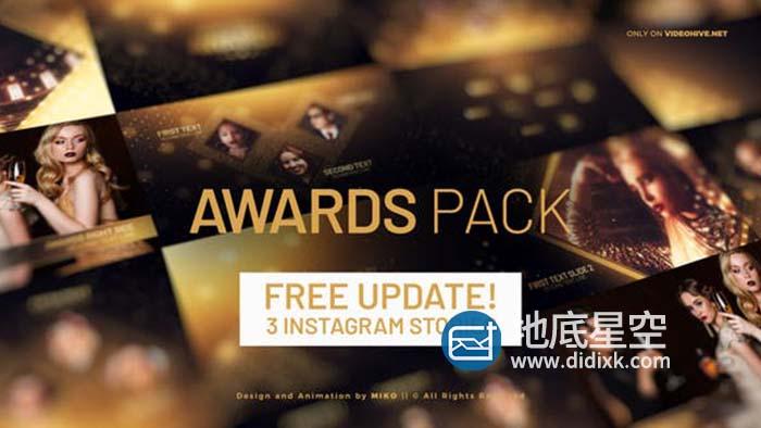 AE模板-金色人物介绍包装奥斯卡颁奖典礼片头 Awards