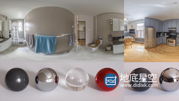 环境贴图-6幅高分辨率室内环境HDRI贴图素材合集