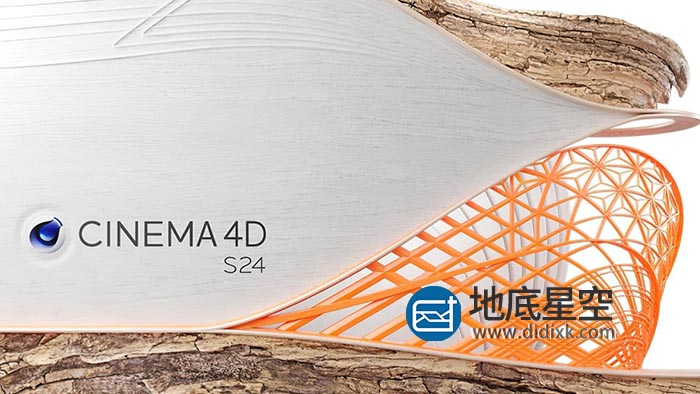 C4D S24三维软件Maxon CINEMA 4D Studio S24.035 Multi Win中文版/英文版