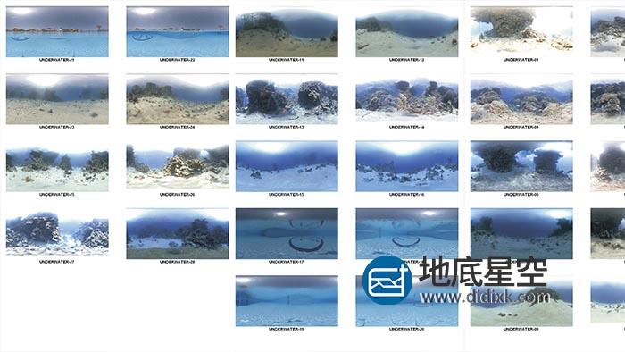 环境贴图-20多高精度海底水下HDRI贴图素材