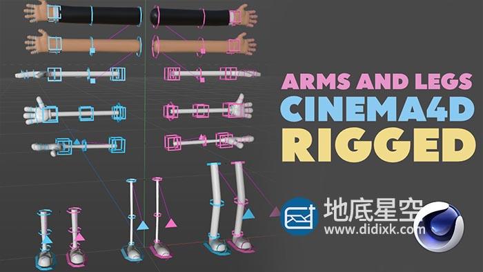 C4D预设-25个C4D卡通角色手胳膊腿躯干模型预设包含绑定