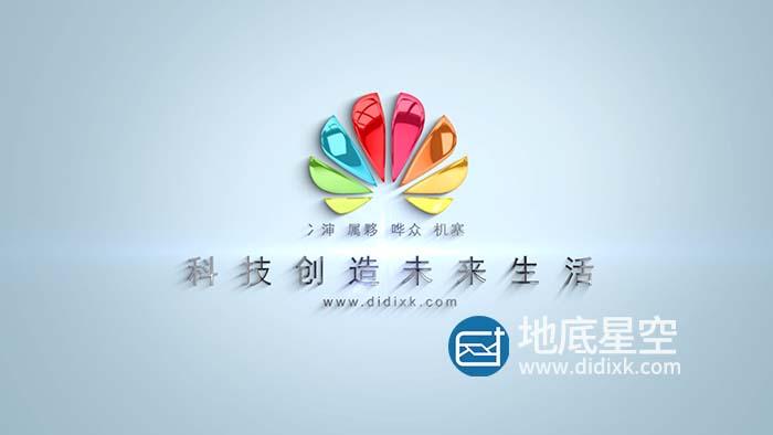 AE模板-三款标志logo演绎片头动画