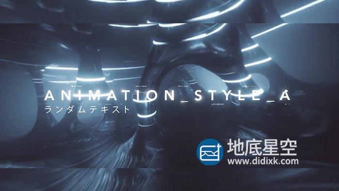 AE模板-大气科技感撕裂信号失真损坏故障文字标题字幕logo动画