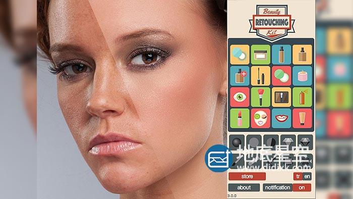 PS插件-人像修图美容磨皮插件 Beauty Retouching Kit 3.0.0