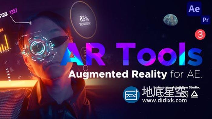 AE脚本-科技感能量描边元素动画预设 AR Tools V3 破解版