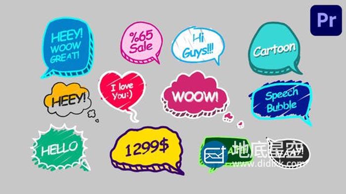PR预设-12个有趣的讲话泡泡综艺卡通气泡花字标题动画 Speech Bubbles