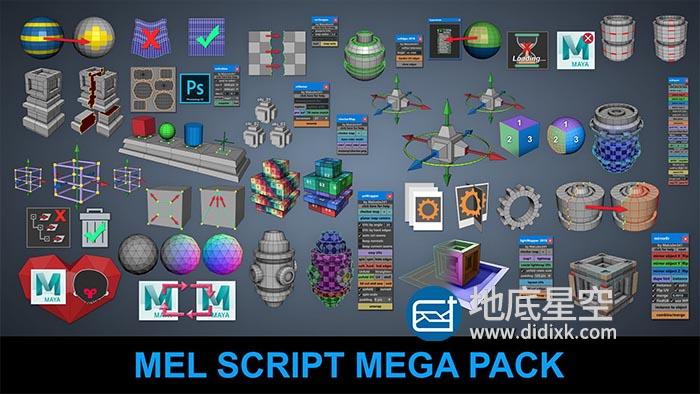 Maya插件-28个实用设计制作工具 Gumroad – Autodesk Maya malcolm341 Mel Script mega pack
