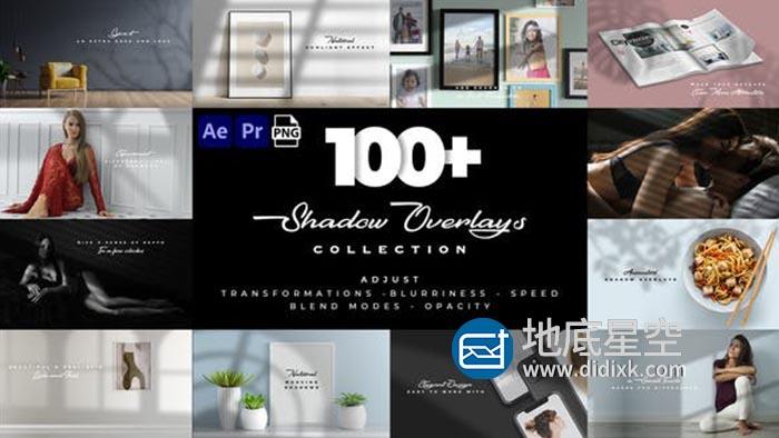 AE/PR模板-100个优雅真实场景百叶窗阳光照射物体投影动画 Realistic Shadow Overlays Collection