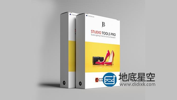 C4D预设-场景环境HDRI灯光预设 Octane+Redshift+Corona Studio Tools Pro v1.0