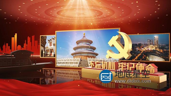 AE模板-金色红绸建党100周年片头