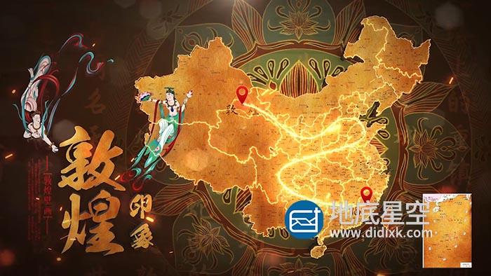 AE模板-复古大气的敦煌风格中国地图宣传