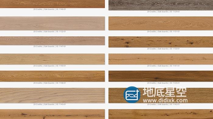 贴图素材-620+23K长条木地板纹理贴图素材