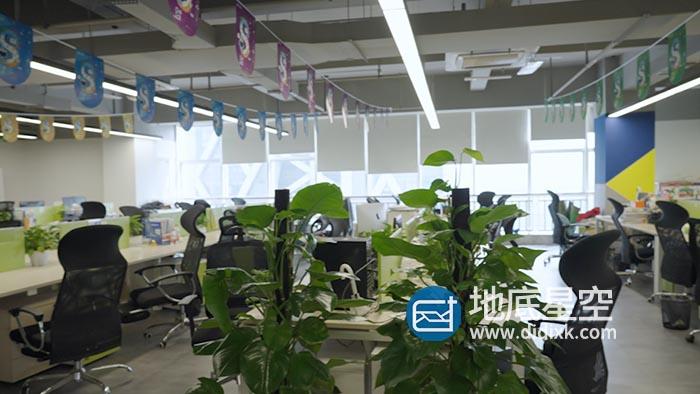 视频素材-实拍互联网企业办公室会议室内部4k视频素材