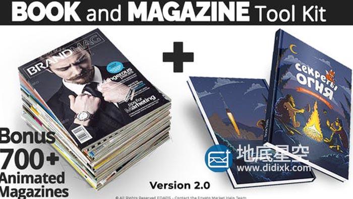 AE模板-700种三维书籍杂志宣传展示翻页介绍动画 Book and Magazine ToolKit