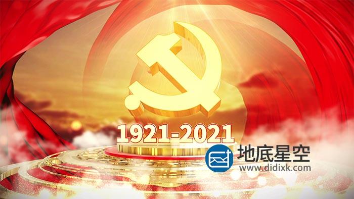 AE模板-建党100周年红色大气震撼片头