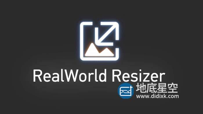 3DS MAX插件-贴图大小控制插件 RealWorld Resizer V1.15