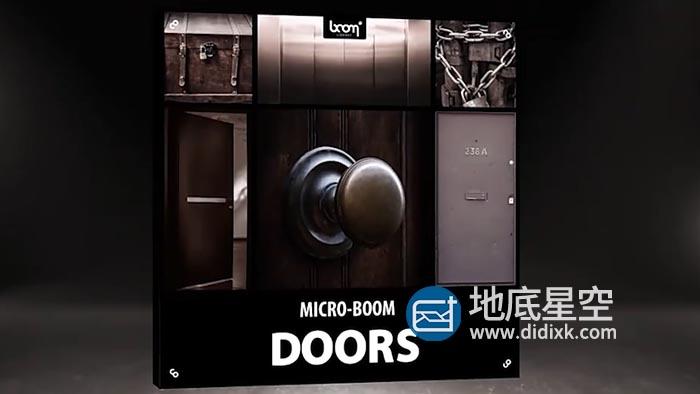 音效素材-2100个各种木门和金属门电动门橱柜等关门开门吱吱声砰砰声隆隆声无损音效