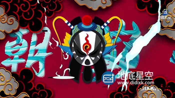 AE模板-中国风国潮图文快闪视频