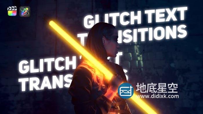 FCPX插件-信号故障损坏视频文字标题排版转场预设 Glitch Text Transitions