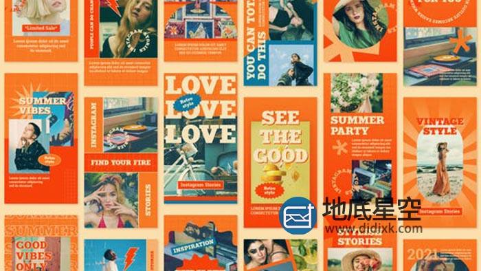 AE模板-18个复古设计社交营销数字媒体垂直短视频动画