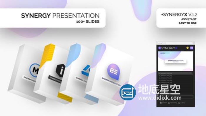 AE脚本-企业公司包装介绍宣传商务信息图表动画