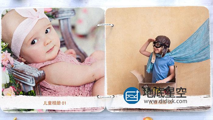 AE模板-三维卡通书本翻页儿童相册动画展示